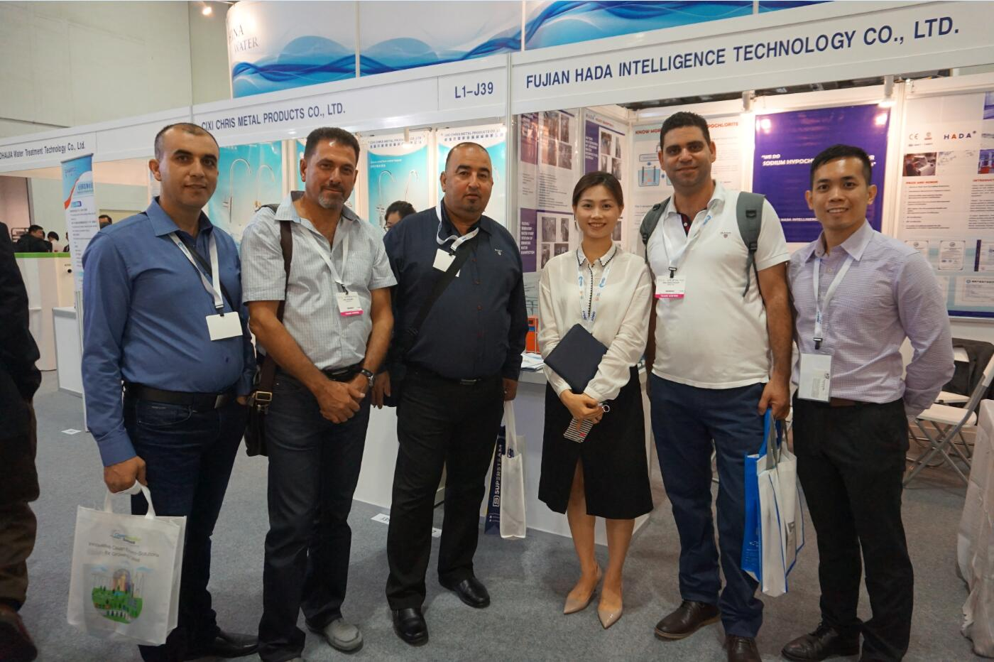 HADA was Invited to Water Expo 2016
